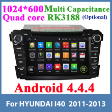 Android 4.4 1024*600 screen 2 din dvd gps For Hyundai I40 2011-2013 Quad core RK3188 CPU GPS USB WIFI 3G BT Car radio stereo SD