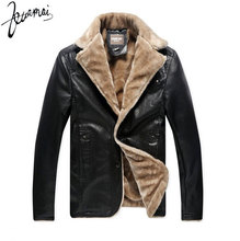 KM5 New Men'S Fur Jacket High Quality Motorcycle Thick Warm Fashion Casual Leather Jacket Men Outdoor Winter Jacket Men XXXL(China (Mainland))
