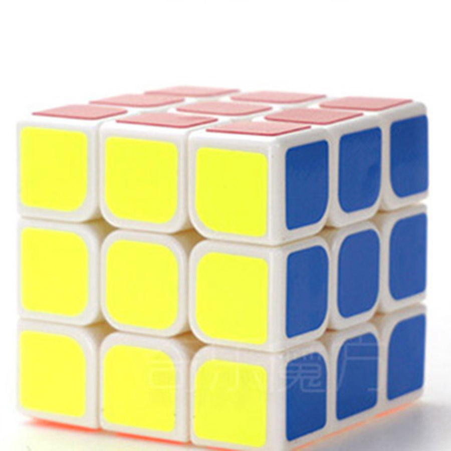 Cubos Magicos Puzzles Classic Lot Cube Magnetic Balls Magique Cups Megaminx Inhalation For Children 50K333(China (Mainland))