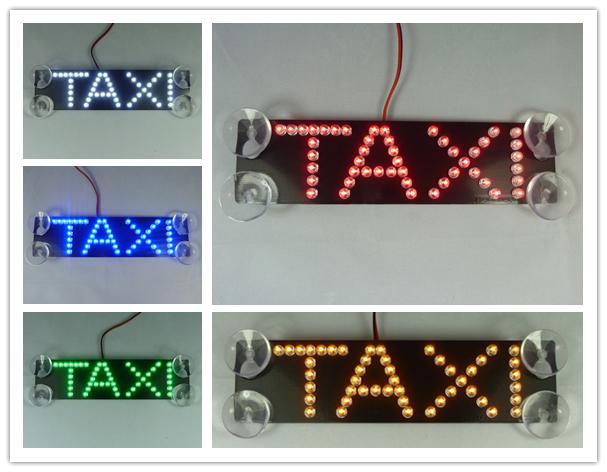 Надпись такси светодиодная своими руками