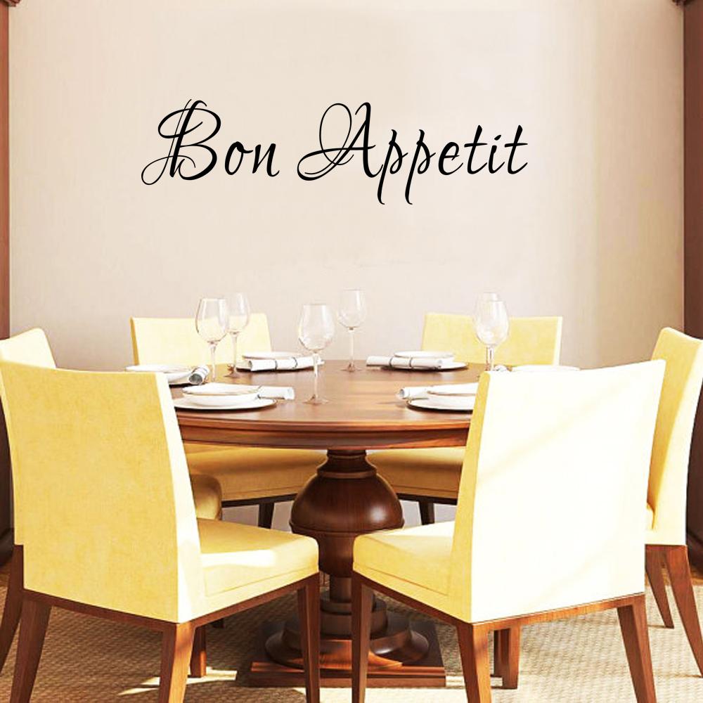 Bon Appetit Sign Wall Decal Kitchen Decor Vinyl Sticker