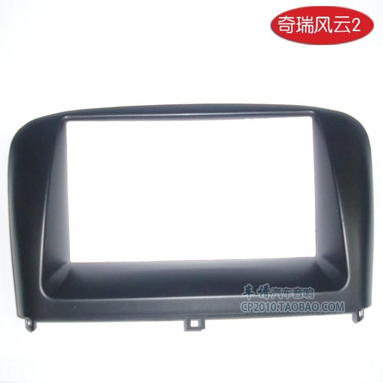 Free shipping, Audio refires analysed audio 2 chery fengyun audio refires panel 2din car audio(China (Mainland))