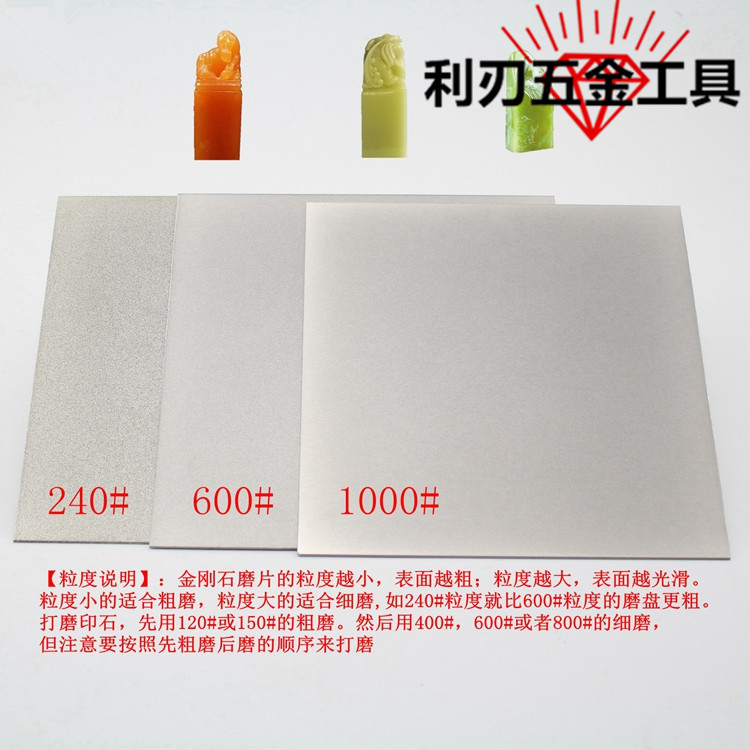 150 * 150mm square diamond grinding disc seal can grind tungsten steel carving knife / grinding stone jade seal<br><br>Aliexpress
