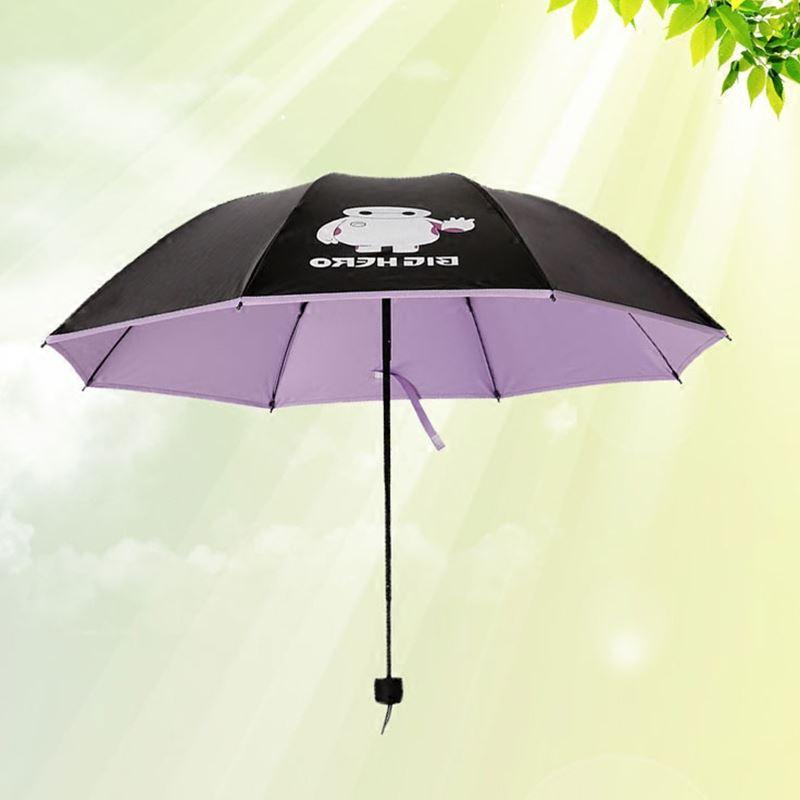 Бесплатная доставка детей вопог взрослых baymax уф-зонтик 3 складной студенты зонтик