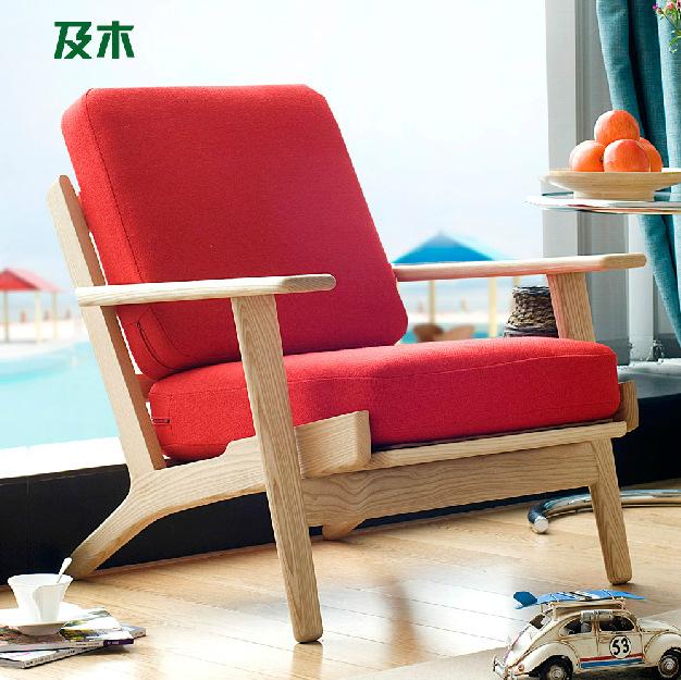 Compra sof s de dise o moderno de muebles online al por for Compra online muebles diseno