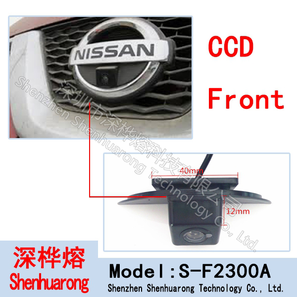 F2300A Free Shipping 100% IP68 Waterproof 170 Degree 480 TVL CCD High Resolution Colour for Nissan Logo Front Camera(China (Mainland))