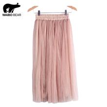 2016 Skirt Ladies Elegant Casual High Waist Pleated Skirt Long Tulle Skirts Straight Skirts Solid Mesh Skater Skirt WAIBO BEAR(China (Mainland))