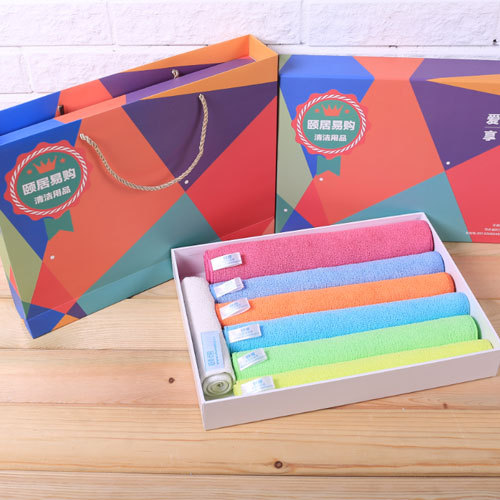 Colorful Rainbow gifts Household Cleaning Cloth Gifts box Gifts to share Without detergent Brand products Free shipping EMS(China (Mainland))