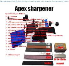 2-го поколения стандарт Pencial точилка точилка для ножей edge pro apex больше камней Ruixin заточка система