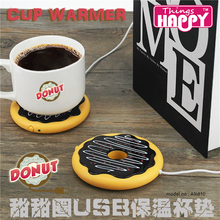 Creative Giant Donut USB Cup warmer,Hot Cookie Mug Warmer Coaster Office Tea Coffee Beverage USB powered Heater Biscuit Tray Pad(China (Mainland))