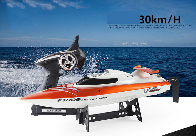 Feilun FT009 2.4G 4CH Water Cooling High Speed Racing RC Remote Control Boat(China (Mainland))