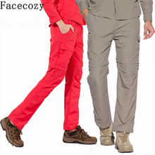 Brand New2015 Hiking Pants Couples Removable Camping Pants Women&Men Summer Outdoor Pants Breathable Hunting&Fishing Pant Couple