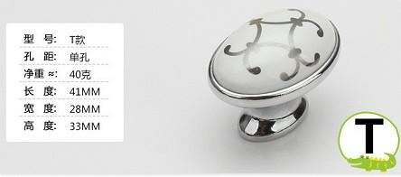 Single Knob/21mm Silver Flower Printed Ceramic Zinc Alloy modern simple classic knob Kitchen Cabinet Furniture Handle knob
