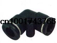 minature elbow union fitting SPV-3C SPV-4C SPV-5C SPV-6C SNS one touch compressing air quick compact fitting(China (Mainland))