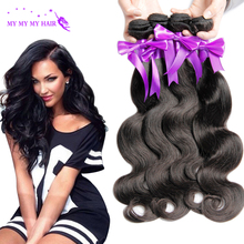 Brazilian Virgin Hair Body Wave 4 Bundles Brazilian Hair Weave Bundles 7A Grade Remy Human Hair Weave Extensions MY MY MY HAIR