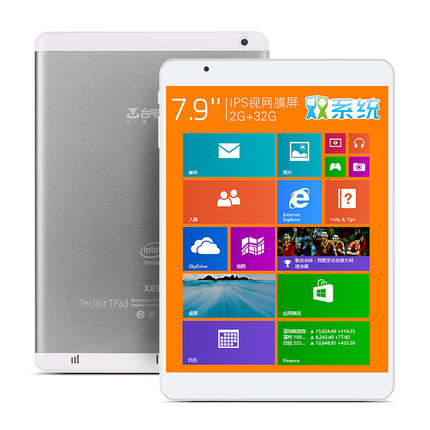"""Teclast X89 Dual OS 7.9 """" IPS Windows 8.1 and Android 4.4 Intel Bay Trail-T Z3735F 64 bit Quad Core 2048X1536 2GB/32GB HDMI OTG(Hong Kong)"""