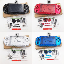 [Best Quality] For Sony PSP3000 PSP 3000 Shell Old Version Game Console replacement full housing cover case with buttons kit(China (Mainland))