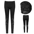 Women Slim Fit PU Leather Pants Mid Rise Splicing Flower Trousers Leggings