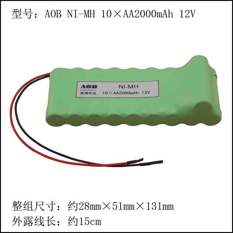 Original CXAB battery 10*AA 2000mAh 12V medical equipment attendance punch card machine batteries rechargeable Ni-MH battery(China (Mainland))