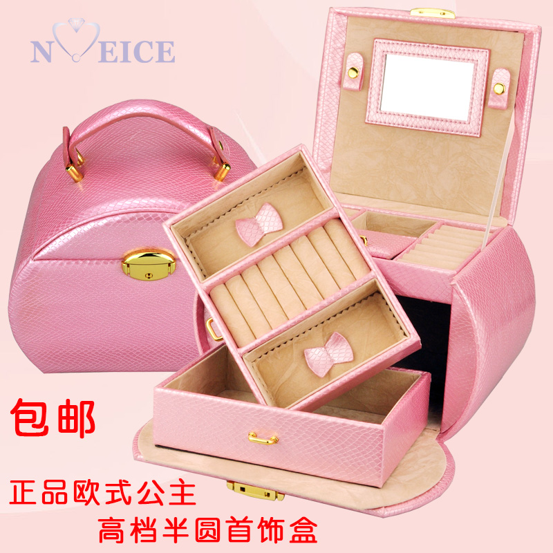 NOVEICE Nuoweisi genuine European Princess high-end jewelry box jewelry box half birthday gift box(China (Mainland))