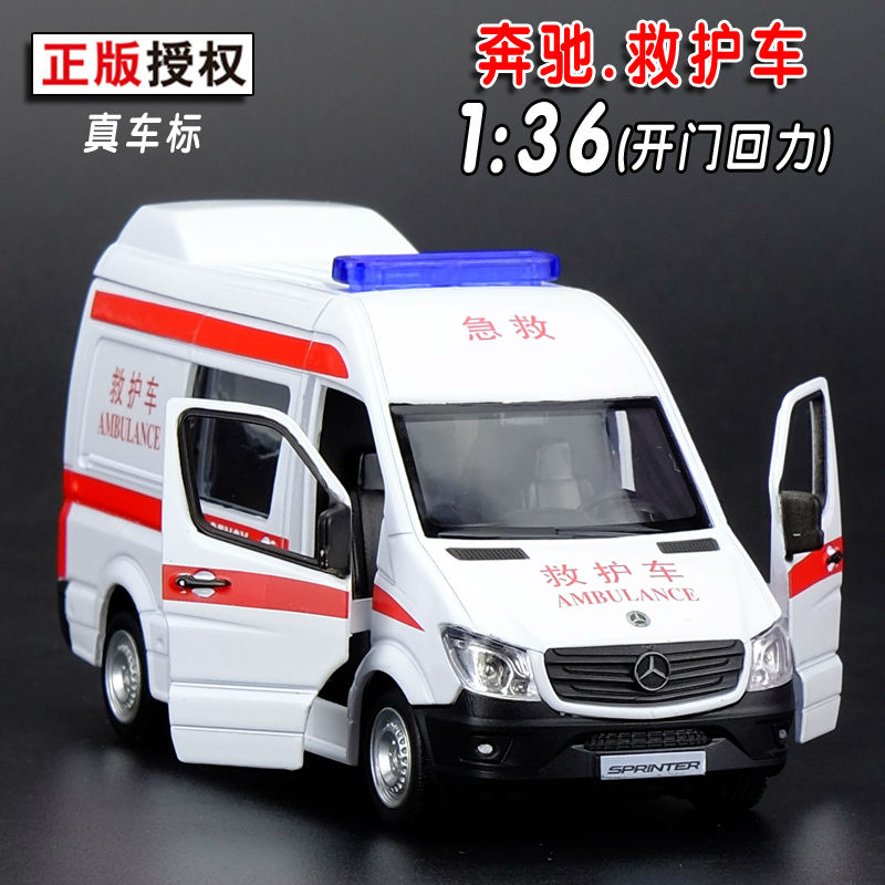 1:36 Scale Metal Diecast Alloy Ambulance Car Model For TheBenz Sprinter Collection Licensed RV Model Pull Back Toys Car(China (Mainland))