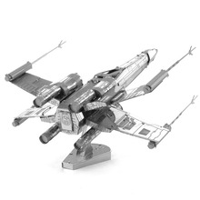2015 New Arrival Star Wars X-wing Alliance Fun Metal 3d Diy Steel Scale Miniature Model Kit Building Kids Toys Adult Anime(China (Mainland))