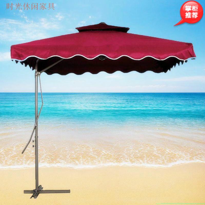 Outdoor anti- rain umbrellas large umbrella wrench double tripod patio banana booth<br>