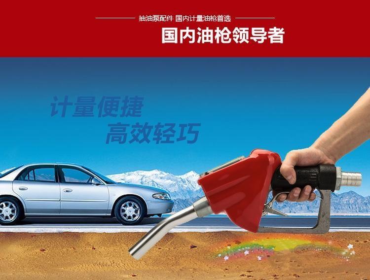 Датчики расхода из Китая