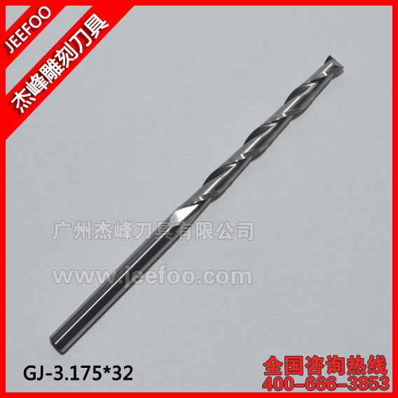 3.175*32 mm Guangzhou CNC Router Bits/ Cutting Tool Bits/  Solid Carbide Bits/CNC Router Bits For Engraver