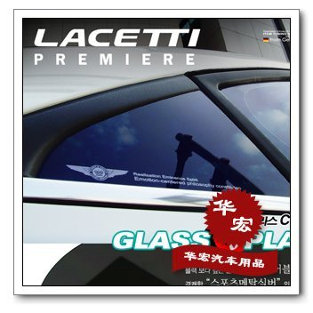For Chevrolet Cruze sedan resin window plate sticker cover Exterior decotation products accessories