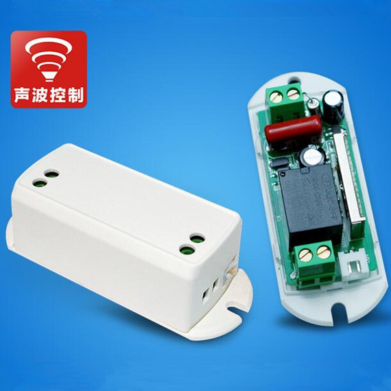 2016 New Wireless Acoustic Smart Remote Control Light