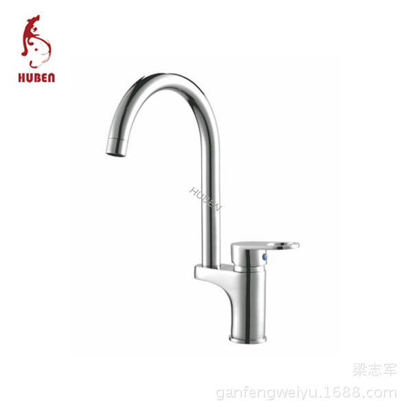 Tiger Ben kitchen faucet sink faucet hot and cold vegetables basin faucet copper whole body rotatable faucet<br><br>Aliexpress