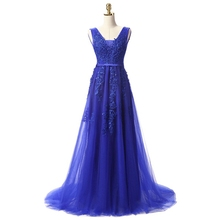 Robe De Soiree 2016 Wine Red Lace Beading Sexy Backless Long Evening Dresses Bride Banquet Elegant Floor-length Party Prom Dress(China (Mainland))