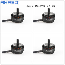4 Pieces EMAX brushless motor 2204 MT2204 II kv2300 CW CCW mini multicopter 250 330 quadcopter Drone motor