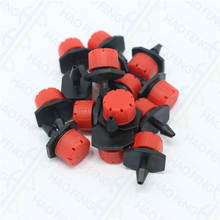 Free shipping 50-pack adjustable red dripper can use in garden irrigation system(China (Mainland))