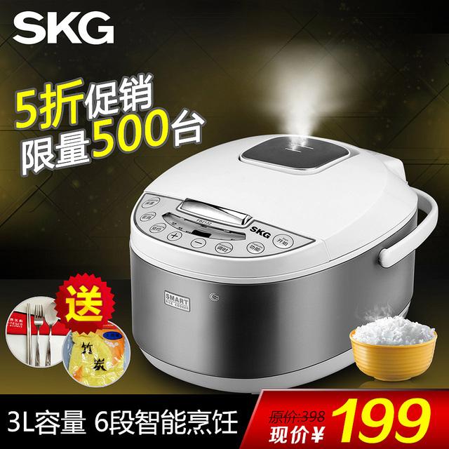 Skg eb-fcb38a 3l smart mini rice cooker luxury small rice cooker