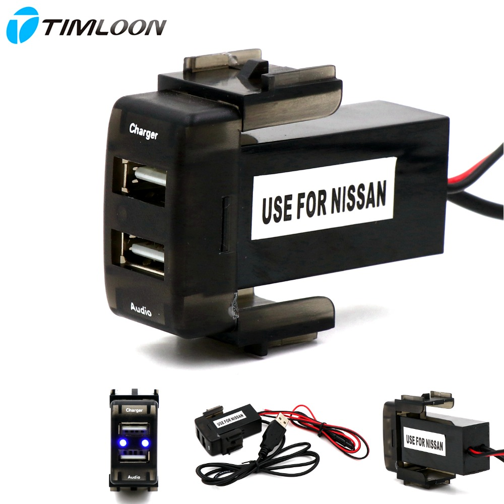 Special Dedicated Car 5V 2.1A USB Interface Charger and USB Audio Input Socket Use for NISSAN,Qashqai,Juke,Tiida,Almera,X-trail(China (Mainland))