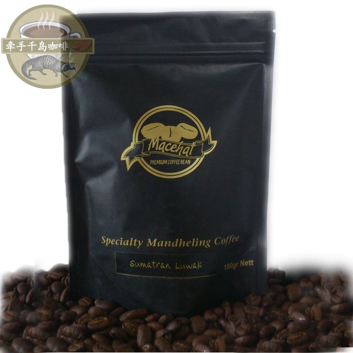 Baked coffee beans Mandheling Kopi Luwak coffee bean from Indonesia 100g