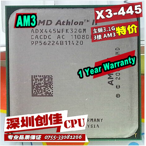 Процессор для ПК AMD Athlon II X 3 445 3,1 AM3 quad/core AthlonII X3 445 amd 4200 4400 4800 5000 5200 amd athlon ii x 2 250