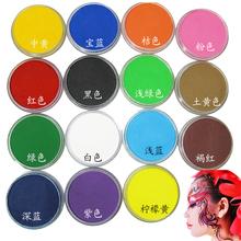 15 Colors Face Paint Color maquillage 30g Halloween Makeup akvagrim Pigment Body Art Model Marker Single maquiagem Body Painting(China (Mainland))