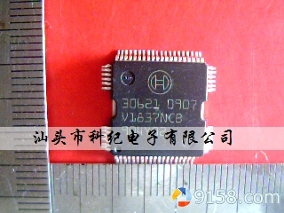 50PCS / LOT 30621 Joint Electronic fuel injection drive car computer board chip(China (Mainland))