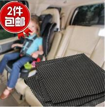 Free Shipping!! High Quality Easy Clean Car Cover Safety Anti Slip Seat Protector Mat Auto Baby Universal PVC Pat Car Seat Cover