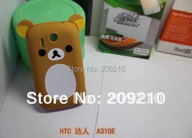 Cartoon Rilakkuma Lazy Bear Soft Back Case HTC A310e Explorer Pico, Retail Package,min order - Big size clothes store