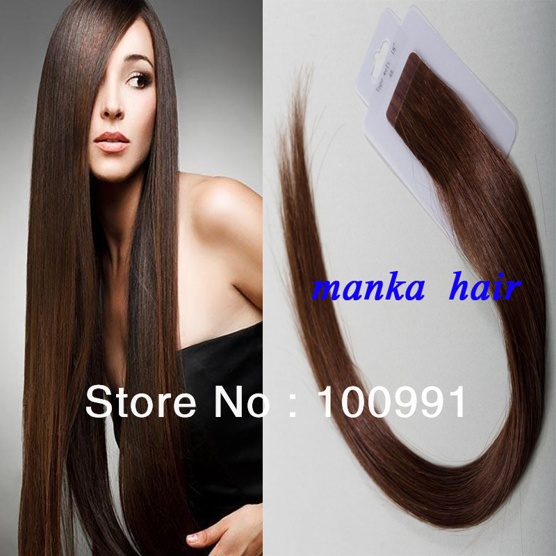 Youtube Skin Weft Extensions 86