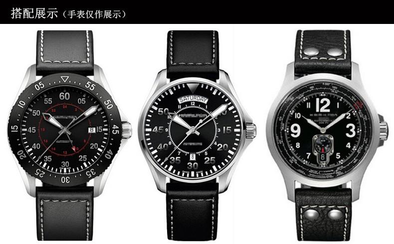 Кожаный ремешок для часов сеть печать адаптер PAM00359 / 00111 24 мм