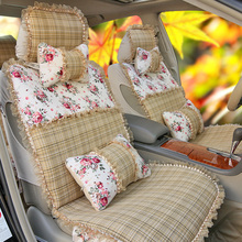 women lady Girls lace car seat covers auto seats cover full set four seasons universal car chair covers free shipping(China (Mainland))