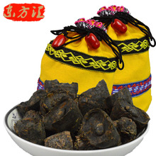 Ingot Chinese Yunnan Puer tea mengku 20 years older Pu erh Pu er Pu-erh Puerh Pu'er aaaaaaa thee ripe and raw tea 150g P077