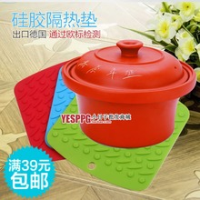 High quality silica gel mat heat insulation pad pot holder coasters bowl pad disc pads eco-friendly(China (Mainland))