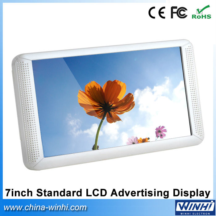 7inch HD plastic shell indoor multimedia Auto play standard lcd media player video shelf advertising products(China (Mainland))