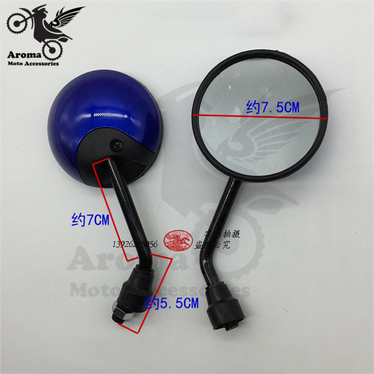 10mm motorcycle rearview mirror for yamaha moto honda side mirrors suzuki parts kawasaki Harley Davidson font